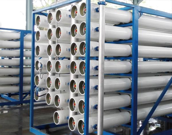 印染废水处理及资源化